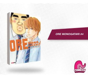 Ore Monogatari número 4