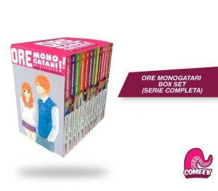 Ore Monogatari Box Set (Serie completa)